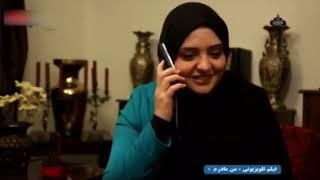فيلم سينمايى ايرانى جديد