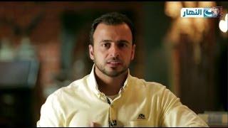 عيش اللحظة - الحلقة 4 - لحظة قلق وتوتر - مصطفى حسني