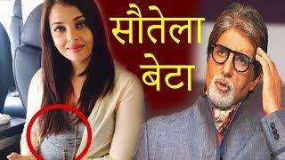 खुल गया Amitabh Bachchan के सौतेले बेटे का राज - Mohabbatein Movie के जुडी दिलचस्प बाते