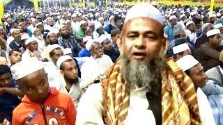 জাউয়া কাঁপানো বয়ান Maulana Farid Uddin Al Mobarak Feni Bangla Waz 2018
