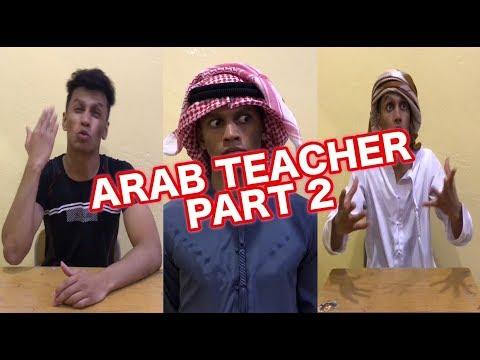Xxx Mp4 ARAB TEACHER PT 2 3gp Sex