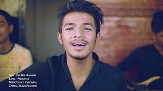 Timi Nai Bhanana - PARICHAYA | New Nepali Acoustic Pop Song 2016