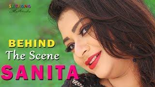Sanita ( সানিতার স্যুটিং দেখুন )। Shooting Footage । Behind The Scene ।