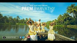 Unique Kerala Wedding Highlights Official I Premjith I Parvathy I Framehunt