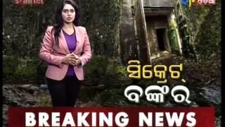 Special Report - SECRET BUNKERS - Seg 03 - Etv News Odia