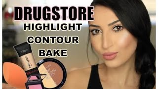 DRUGSTORE: Subtle Highlight | Contour | Bake | 2016
