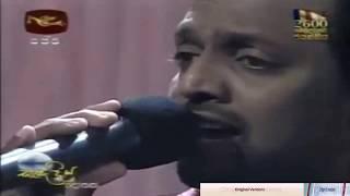 Awwe Muthu Eta Wapura By Krishantha Erandaka | Best Sinhala Songs Video