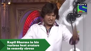 Kapil Sharma in his various best avatars in comedy circus