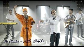 Ke Daake 2016 | Yaatri Feat. Shagor Baul | Album Yaatri | Official Music Video