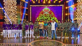 Comedy Utsavam│Flowers│Ep# 172