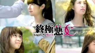 A'N'D-Angel And Devil超清晰音質版