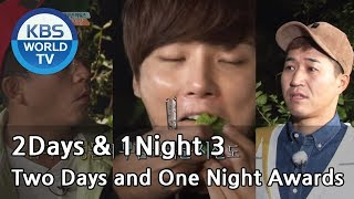 2Days & 1Night Season3 : 10th year!! Two Days and One Night Awards [ENG/THAI/2017.10.29]