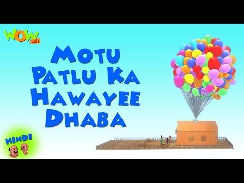 Xxx Mp4 Motu Patlu Ka Hawayee Dhaba Motu Patlu In Hindi WITH ENGLISH SPANISH FRENCH SUBTITLES 3gp Sex