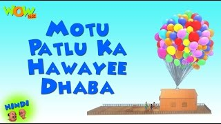 Motu Patlu Ka Hawayee Dhaba - Motu Patlu in Hindi WITH ENGLISH, SPANISH & FRENCH SUBTITLES