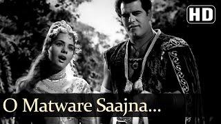 O Matware Saajna Chhalak Gaya Mera Pyar - Mumtaz - Dara Singh - Faulad - Bollywood Classic Songs