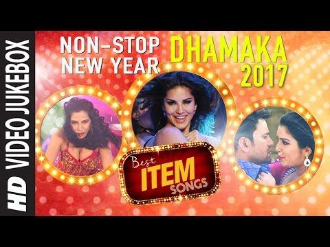 Xxx Mp4 BEST ITEM SONGS Non Stop NEW YEAR DHAMAKA 2017 BHOJPURI HOT SEXY VIDEO JUKEBOX HAMAARBHOJPURI 3gp Sex