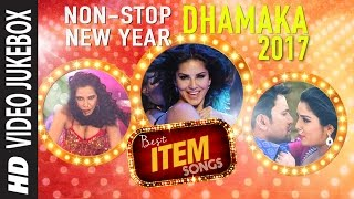 BEST ITEM SONGS - Non Stop NEW YEAR DHAMAKA 2017 -| BHOJPURI HOT & SEXY VIDEO JUKEBOX|HAMAARBHOJPURI