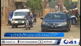 منصور آباد کے علاقہ فاروق آباد کے مین روڈ کا کام آخر کار پھر سے شروع ہو گیا