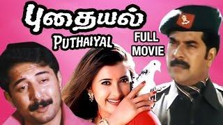 Puthaiyal Tamil Full Movie   Mammootty   Arvind Swamy   Aamani   Sakshi Shivanand   Selva