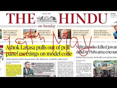 Xxx Mp4 The Hindu Newspaper 19th May 2019 3gp Sex