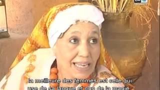 Le film marocain A3OUICHA DWIBA  الفيلم المغربي عويشة الدويبة