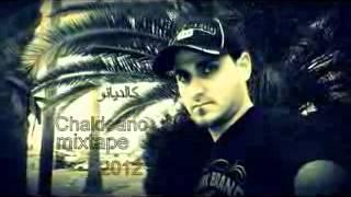 بية جرحك جديد اغاني العراقية 2013_low.mp4