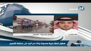 مراسل الإخبارية يوضح كيف كان التعامل مع الحالة المطرية في القصيم