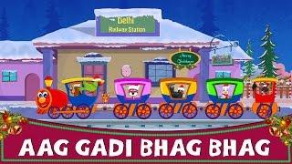 Aag Gadi Bhag Bhag - Marathi Rhymes for Children - Christmas Special | chuk chuk rail gadi