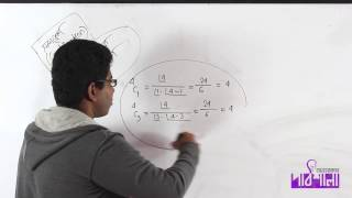 02. Complementary Combination | সম্পূরক সমাবেশ | OnnoRokom Pathshala