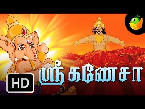 Sri Ganesha | Full Movie (hd) In Tamil | Magicbox ...