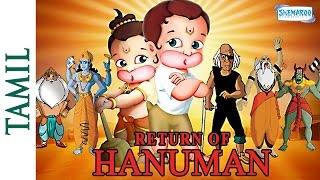 Return of Hanuman(Tamil) - Full Movie - Hit Animated Movie