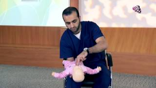 كيف الصحة - كيفية التعامل السليم في حالة تعرض الطفل لحالة اختناق؟