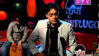 Siri Ma Siri - Sanjeep Pradhan - KRIPA UNPLUGGED