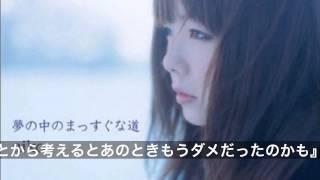 ②「恋の教科書」になったラブソング9パターン