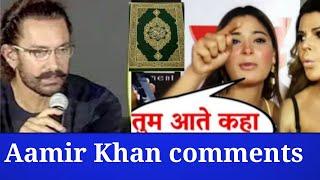 Bollywood actor Aamir Khan Shahrukh Khan talking