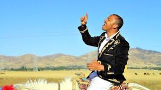 Bewketu Sewmehon - Yebetezemedu   የቤተዘመዱ - New Ethiopian Music 2017 (Official Video)