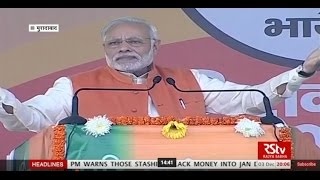 Hindi News Bulletin | हिंदी समाचार बुलेटिन – Dec 03, 2016 (8 pm)