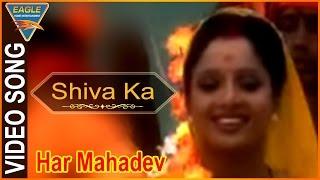 Ab Bolo Har Har Mahadev Hindi Movie || Shiva Ka Name Video Song || Rima || Eagle Hindi Movies