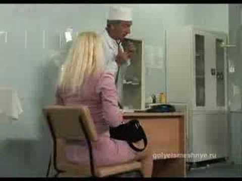 Sapık Doktor