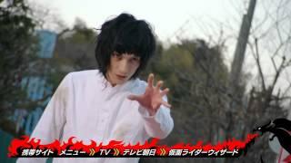 仮面ライダーウィザード 第30話 預告 Kamen Rider Wizard EP30 Preview(HD)