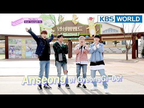 Xxx Mp4 The Unit S Great Gyeonggi Do KBS World Idol Show K RUSH3 ENG 2018 03 16 3gp Sex