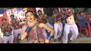 Body Guard | Amiti Bhi Prema Huwe | Hot Oriya Songs
