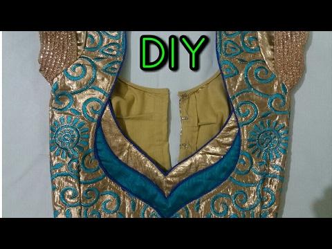 Make  Back Neck Design In Work Wala Blouse