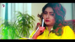 Dure Jeo Na by Sharmin Dipu & Milon Mahmud Bangla new song 2016 by shahinhd.