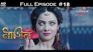Naagin (Bengali) - 5th November 2016 - নাগিন - Full Episode