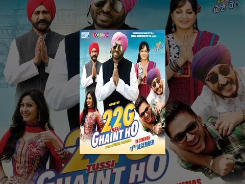 Xxx Mp4 New Punjabi Movies 2016 ● 22G Tussi Ghaint Ho ● Bhagwant Maan ● Lokdhun ● Popular Punjabi Film 2016 3gp Sex