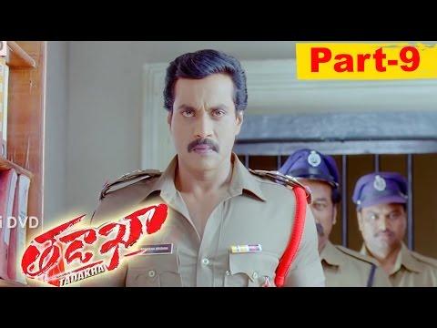 Xxx Mp4 Tadakha Telugu Movie Part 9 Naga Chaitanya Sunil Tamannaah Andrea Jeremiah 3gp Sex
