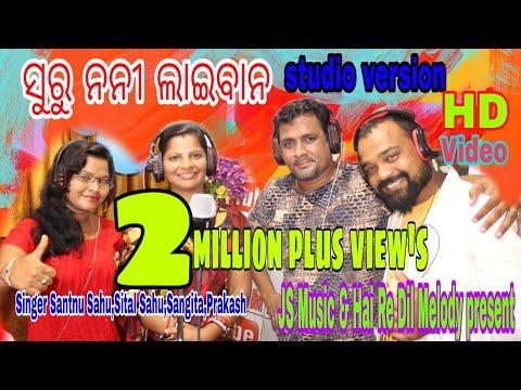 Xxx Mp4 Surunani Laibana Singer Santanu Sahu Sital Sangita Prakash 3gp Sex