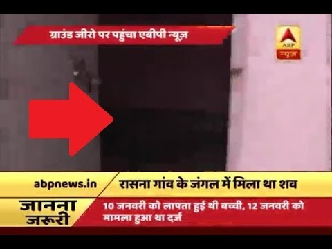 Xxx Mp4 Kathua Rape Case GROUND REPORT From The Temple Where Minor Was Allegedly Held Captive 3gp Sex