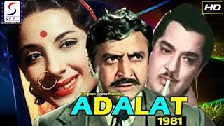 Adalat (1958) - Full Hindi Movie | Starring Pradeep Kumar, Nargis, and Pran